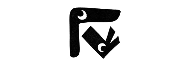 600px_KuntzelDeygas_CapPep_Logo